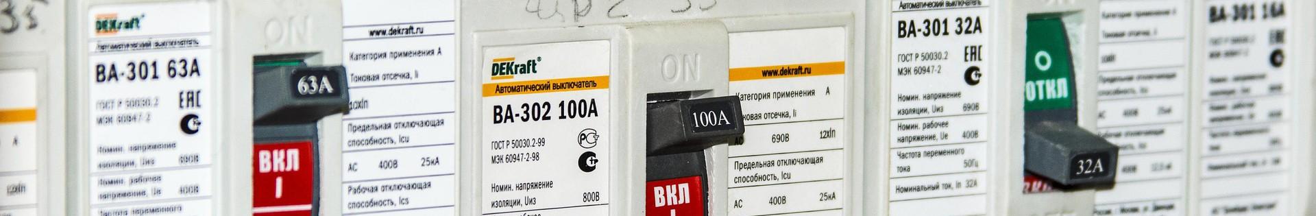 Naprawa i konserwacja urządzeń elektrycznych